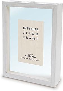 木制拼圖框架 室內裝飾架 白色(10x14.7cm)
