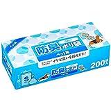 【Amazon.co.jp限定】头部运动衫 防臭塑料袋 宠物用 200片装 蓝色 S码