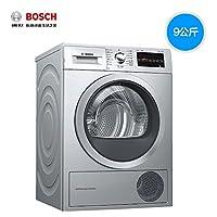 【顺电年末大促 品质保证】Bosch 博世 WTW875680W 9公斤 原装进口 滚筒干衣机 家用 热泵烘干机 银色 可开专票 客服0755-83181156
