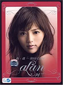 阿兰:心•战(CD)