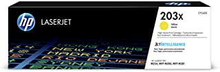 HP 惠普 CF542X 203X 高印量原装LaserJet硒鼓,黄色,单包