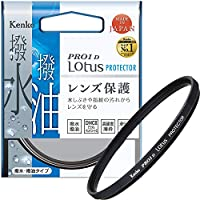 Kenko 照相机滤镜 PRO1D Lotus 保护镜