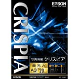 Epson ( 爱普生 ) 照片纸 crispia < 高光泽 >  A3 20枚