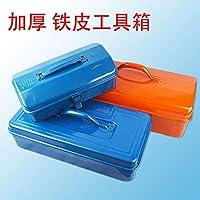 加厚铁皮手提工具箱铁皮盒子家用五金工具收纳箱带锁孔可挂锁Y-410蓝色