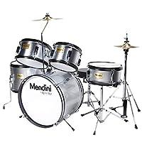Mendini by Cecilio 5-Piece 16-inch Junior Drum Set + Cymbals, Drumsticks & Adjustable Throne 银色