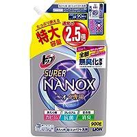 【大容量】 Top Super Nanoex 氣味* 洗衣液 液體 替換裝900g