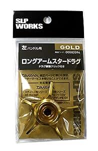 Daiwa SLP WORKS(Daiwa SLP WORKS) 小鸭子饵饵钓鱼服用 L长臂拔罐/GD