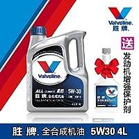 Valvoline 胜牌 星胜 All-Climate 全合成机油 汽车润滑油 SN级 (5W-30 4L) 送发动机清洗剂一瓶!