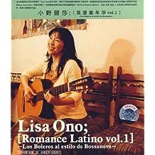 小野丽莎:浪漫嘉年华VO1.1(CD)