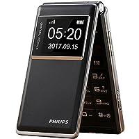 Philips/飞利浦E350 翻盖双屏老人手机移动联通商务双卡双待老年机来电报名字大字大声大按键长待机(尊爵黑)