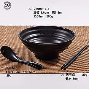 日式味千拉面碗密胺碗筷套装塑料创意泡面碗仿瓷餐具大号麻辣烫碗栗色 49款 (樱花)