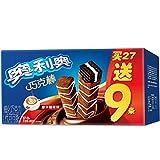 奥利奥巧克棒27+9促销装摩卡咖啡味