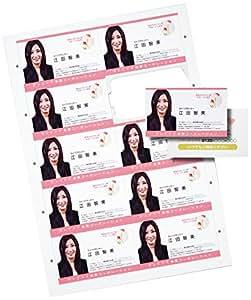 SANWA SUPPLY JP-MCC05K 喷墨打印机干净的名片卡・光泽 白色