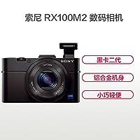 DSC-RX100M2 黑卡二代数码相机 索尼 SONY RX100M2 相机
