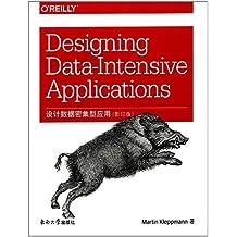 设计数据密集型应用(影印版)(英文版)