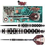 开枪! Darts Ronin Makoto-钢尖飞镖套装 - 22 克前加重 90% 钨枪
