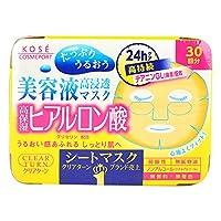 Kose 高丝 Cosmeport Clear Turn 抽取式精华面膜 保湿透明质酸 30片(日本品牌)
