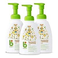 Babyganics 碗碟奶瓶泡沫洗潔劑 柑橘味 16盎司(3瓶裝)