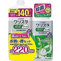 CHARMY水晶 *凝胶 Trial Pack 主体+替换装大型 洗碗机用洗涤剂