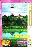 蒙古(DVD)