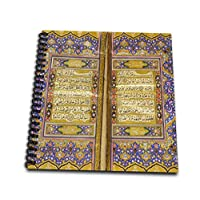 3dRose db_162529_1 Purple and Gold Islamic Suras-Decorated Quran Prayers in Arabic Text-Islam Muslim Arabian Koran-Drawing Book, 8 by 8-Inch