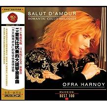 19首无比优美的大提琴浪漫曲(CD)
