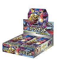 """口袋妖怪卡片游戏 太阳&月亮 强化扩张包"""" 吉西端"""" BOX"""
