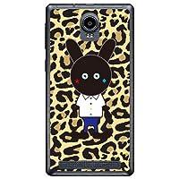 SECOND SKIN Black Panther 豹纹 (透明) design by Moisture/for KATANA 02 FTJ152F/MVNO智能手机(SIM免费终端) MFT52F-PCCL-277-Y410 MFT52F-PCCL-277-Y410
