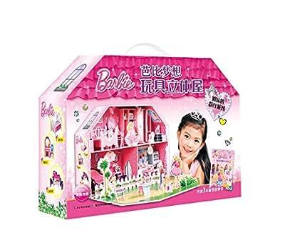 芭比梦想玩具立体屋:芭比梦想玩具立体屋·姐妹的粉红派对.pdf