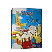 正版动画片dvd碟片 没头脑和不高兴 dvd 上海美术经典动画片光盘