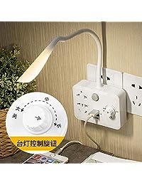 多功能创意台灯插座转换器 带USB接口电源排插无线转换护眼台灯家用扩展多插头开关 (台灯插座转换器) 1件