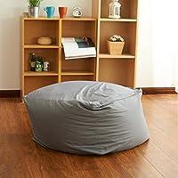 Jeanpop简璞 日式良品纯色懒人沙发 创意懒骨头豆袋 可拆洗 更换沙发套 单人布艺沙发 (银灰色)