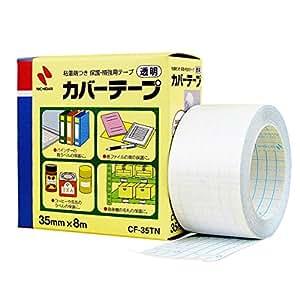 ニチバン カバーテープ 35mm 透明 10个 透明
