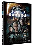 超8外星奇遇(DVD 珍藏版)