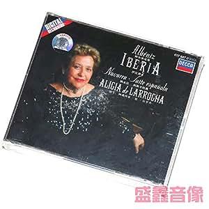阿尔贝尼斯:伊比利亚 纳瓦拉 西班牙组曲 2CD