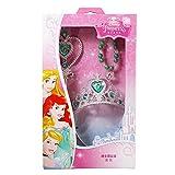 Disney 迪士尼 儿童冰雪奇缘苏菲亚公主礼盒儿童饰品皇冠魔法棒手链套装 DCM00930绿色