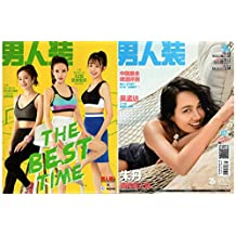 男人装 杂志 2018年7月总第171期 朱丹