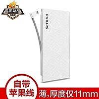 飞利浦10000毫安移动电源/充电宝 超薄小巧聚合物 自带苹果认证线 DLP1130V白色 iPhone8/8P/iPhoneX适用