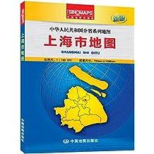 中华人民共和国分省系列地图·上海市地图(盒装折叠版1:18万)