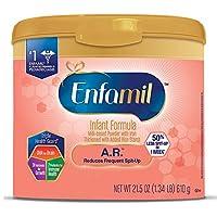 Enfamil 美赞臣 A.R. 1段 0-12个月 婴儿 防吐配方奶粉 610g(新旧包装随机发货)添加大米淀粉