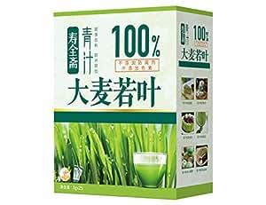 寿全斋 大麦若叶青汁大麦苗粉营养代餐粉 (3g*25)75g