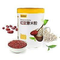 五谷磨房 红豆薏米粉600g 代餐粉 薏仁红枣杂粮粉