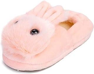幼儿可爱卡通房拖鞋男孩女孩温暖毛绒室内卧室鞋