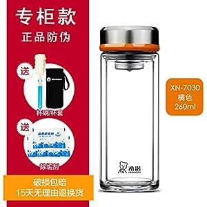 希诺双层玻璃杯透明男士商务办公泡茶水杯子加厚水晶7032260ML 橘色 XN-7030 专柜款