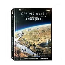 正版BBC纪录片地球无限完整版 精装5DVD 大自然地球脉动 D9光盘