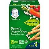 Gerber 嘉宝 素食薯片,橙味Harvest,5袋(2盒)