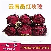藏云珍洱 墨红玫瑰 云南野生新鲜无硫干墨红玫瑰 散装特级花蕾