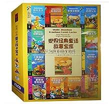 正版 世界经典童话宝库12CD 幼儿童早教睡前故事光盘碟片有声读物