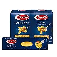 百味来意大利面盒装组合 原装进口 (3种组合装意面500g*3盒)