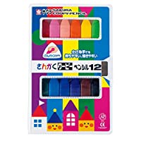 Sakura彩色蜡笔 三角形Coupy Pencil 粉彩笔 12色套装